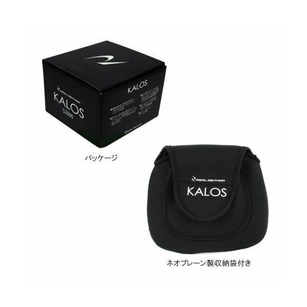 【現品限り】タカミヤ REALMETHOD KALOS S2000(東日本店)
