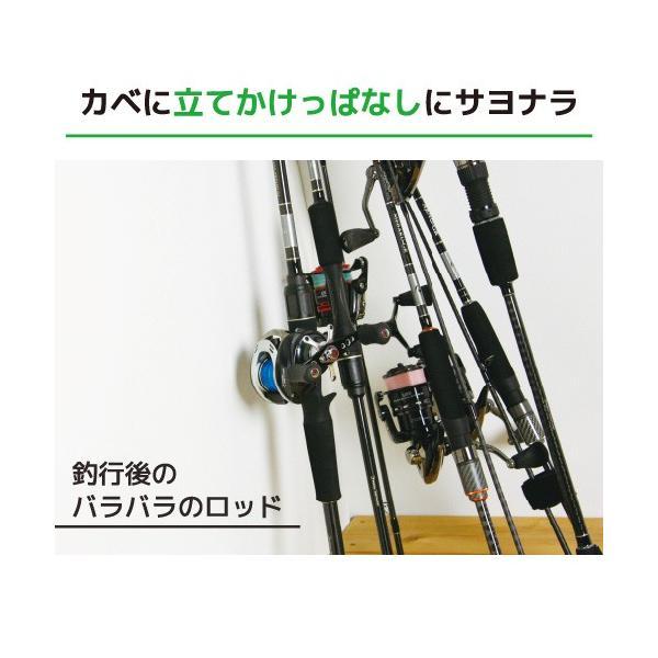 タカミヤ REALMETHOD ロッドスタンド グリーン(東日本店)