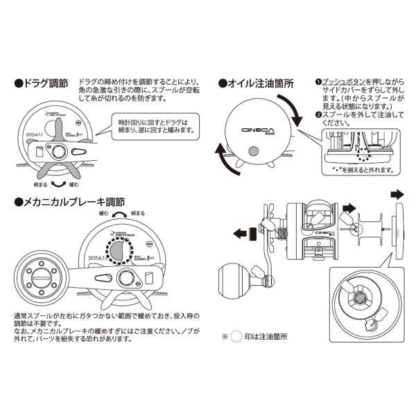タカミヤ REALMETHOD GINEGA 100RH(東日本店)