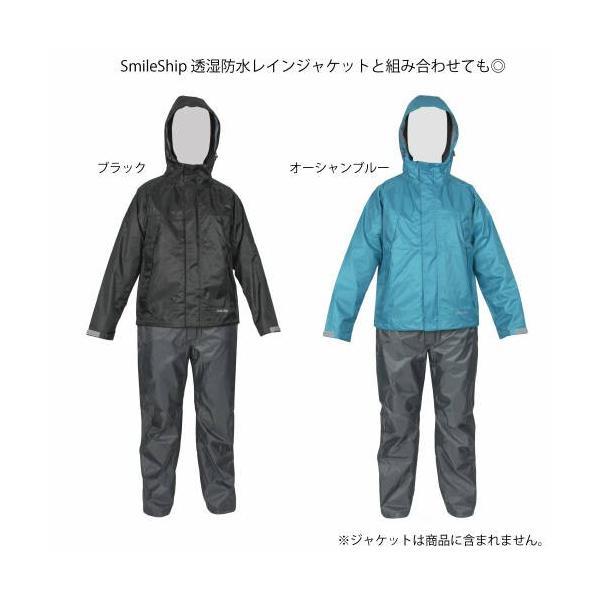 タカミヤ SmileShip 防水レインパンツ 3L グレー(東日本店)
