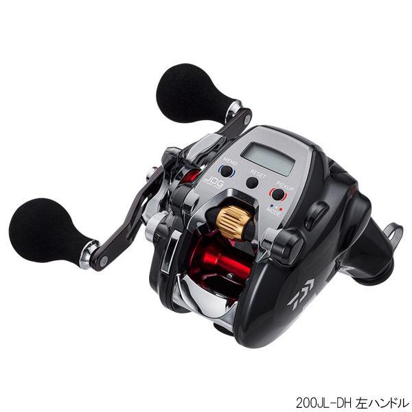 ダイワシーボーグ200JL-DH左ハンドル(電動リール) 2020年モデル
