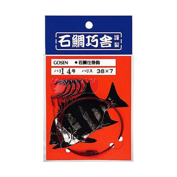 ゴーセン ICN−30 石鯛仕掛鈎 14【ゆうパケット】