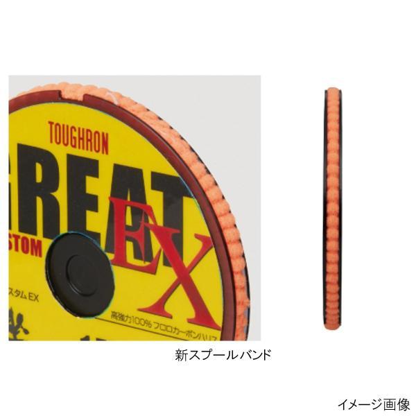 ダイワ タフロングレイトZカスタム EX 70m 3号 ナチュラル【ゆうパケット】