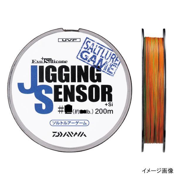 ダイワ UVF ジギングセンサー+Si 200m 1.5号 ブルー/イエロー/ピンク/グリーン/オレンジ【ゆうパケット】