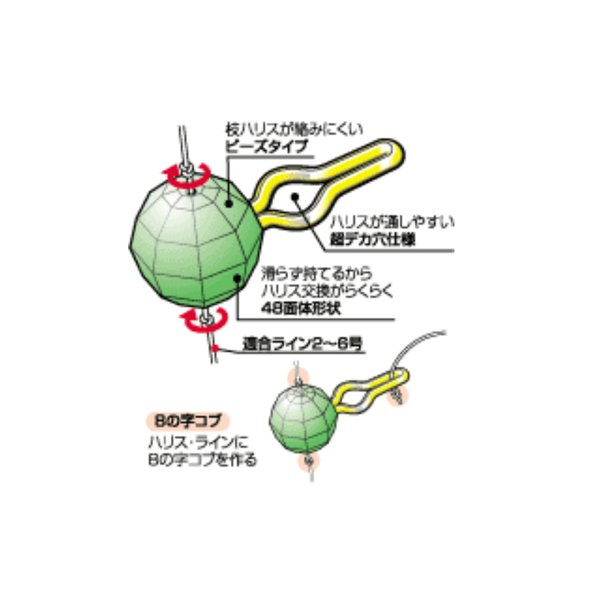 ダイワ 快適フックビーズ M 夜光ピンク【ゆうパケット】