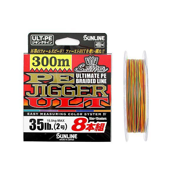 サンライン ソルティメイト PEジガーULT 8本組 300m 35lb【ゆうパケット】