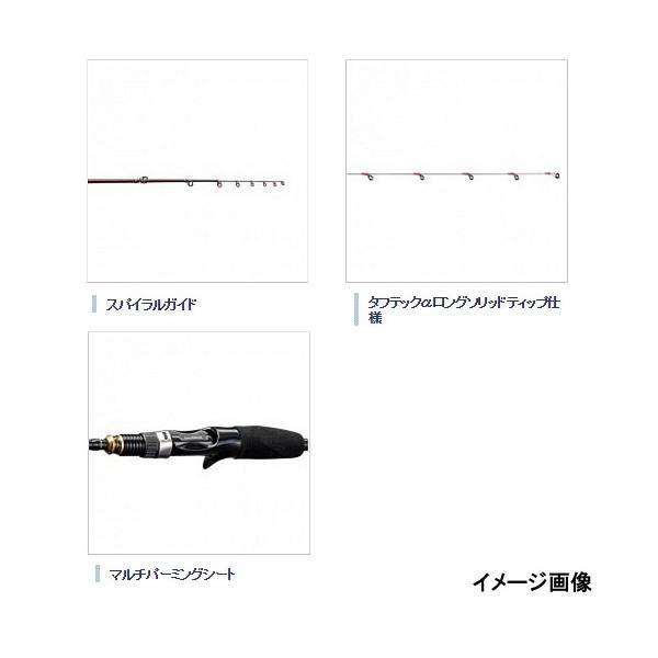 シマノ 炎月 BB B69ML−S【大型商品】