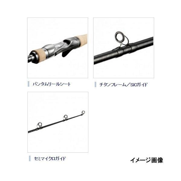 シマノ バンタム 172MH【大型商品】
