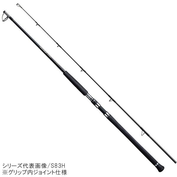 シマノ オシアプラッガー フルスロットル S88H【大型商品】