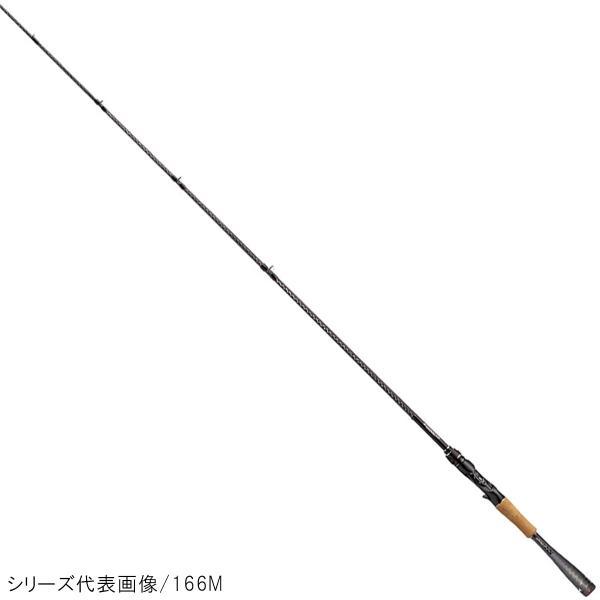 シマノ ポイズングロリアス 168ML-LM【大型商品】
