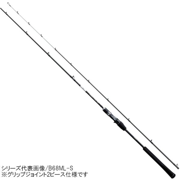シマノ サーベルチューンSS B68L-S【大型商品】