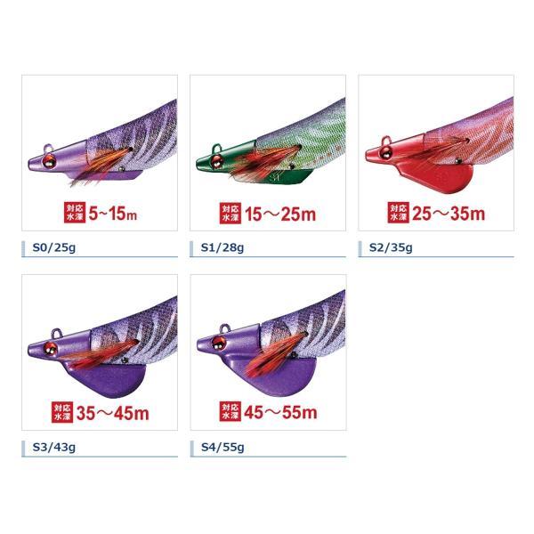 シマノ セフィア アントラージュ QT-354P 3.5号 S4 203 レッドドラゴン【ゆうパケット】