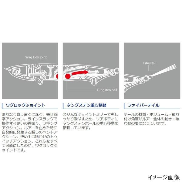 シマノ バンタム ジジル 70 ZT-207Q 237(ホロベリープロブルー)【ゆうパケット】