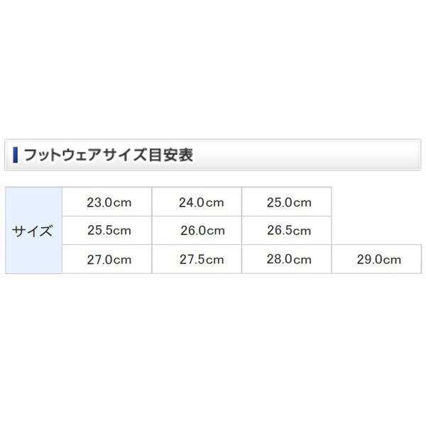 シマノ NEXUS ドライシールド・ジオロック・カットラバーピンフェルトシューズ FS-155R 26.0cm ブラック