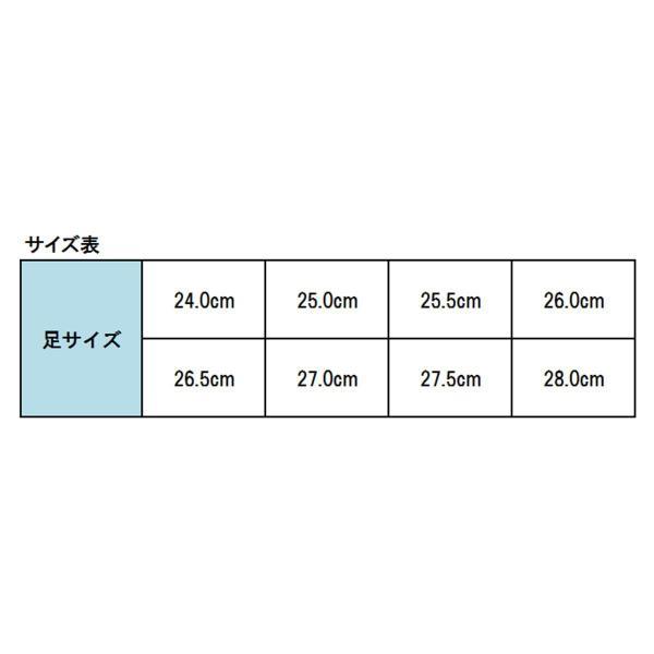 シマノ ドライシールド・デッキラジアルフィットシューズ HW FS-082R 26.5cm チャコールグレー