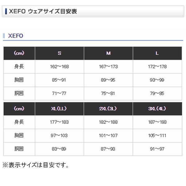 シマノ XEFO・DURASTレインビブ RA-26PS L ブルー