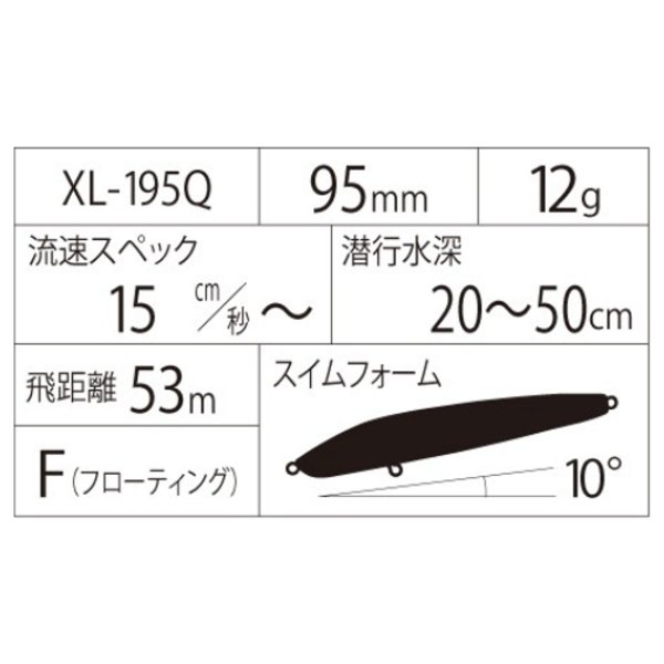 シマノ エクスセンス ゴリアテ Hi 95F X AR-C XL-195Q 011 キョウリンビジ【ゆうパケット】