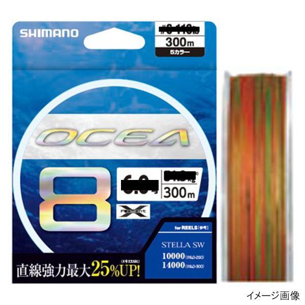 シマノ オシア8 LD-A71S 300m 5.0号 5カラー