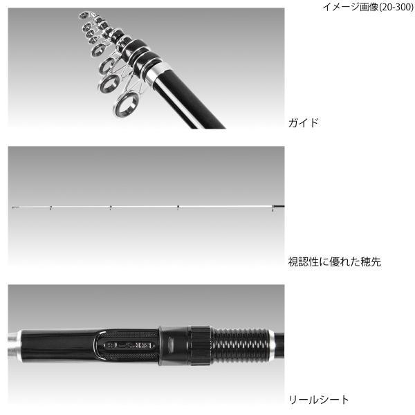タカミヤ H.B concept 旭舷(きょくげん)-DX 小船 20-270