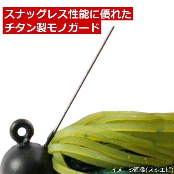 タカミヤ FALKEN R WAG TAIL 1/8oz #08(シークレットブラック)【ゆうパケット】