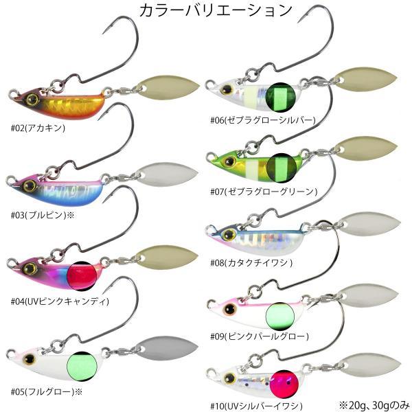タカミヤ FALKEN R PUFFIN 40g #09(ピンクパールグロー)【ゆうパケット】