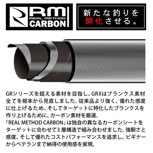 タカミヤ REALMETHOD SHORE JIGGING-GRII 98MH【大型商品】