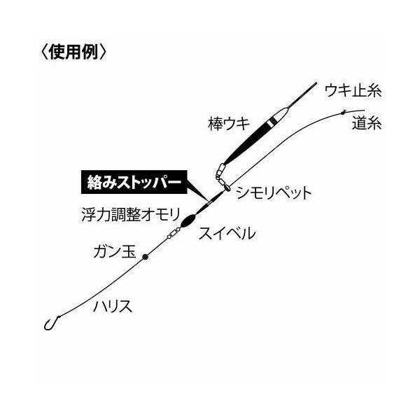 タカミヤ H.B concept カラミストッパー M【ゆうパケット】