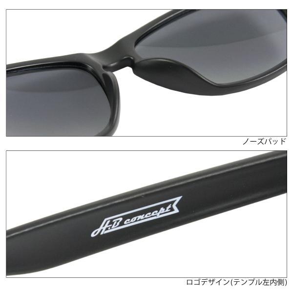 タカミヤ H.B concept 偏光グラス ウェリントン型 グレー/シルバーミラーレンズ