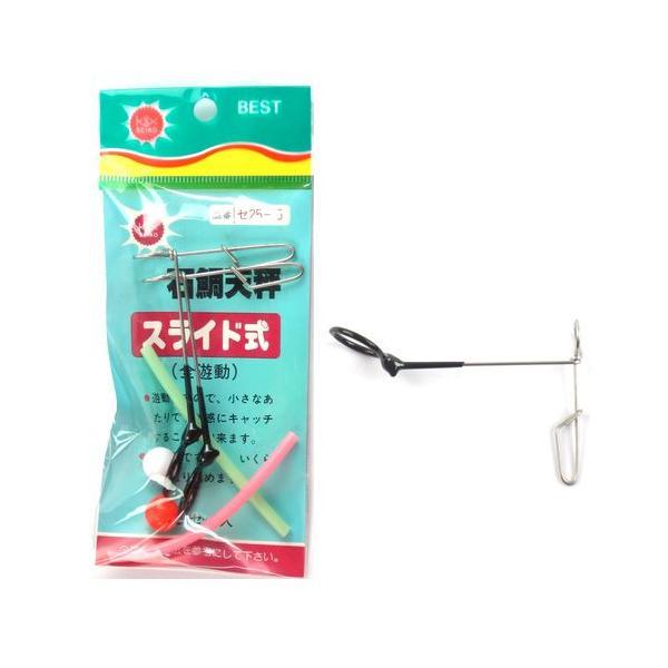 清光商店 石鯛天秤 スライド式 セ25−6【ゆうパケット】