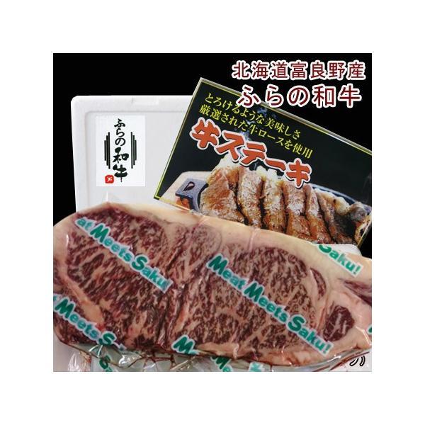 北海道 牛肉 ブロック 富良野産 和牛 北海道産の富良野和牛を使用した ふらの和牛の牛ステーキ 牛肉 1kg 価格 16200円