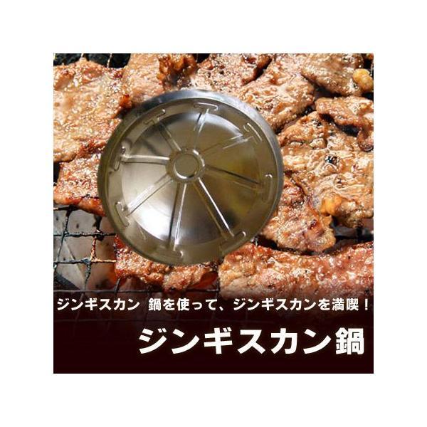 ジンギスカン 鍋 北海道からお届け ジンギスカン鍋で焼肉 使い捨て 簡易鍋 ジンギスカン 価格 220円 じんぎすかん なべ