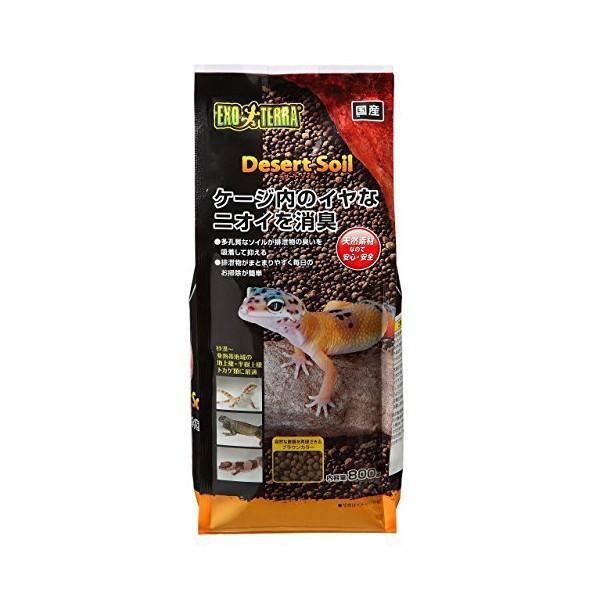 ジェックス エキゾテラ デザートソイル 800g 爬虫類飼育用ソイル|pointshoukadou