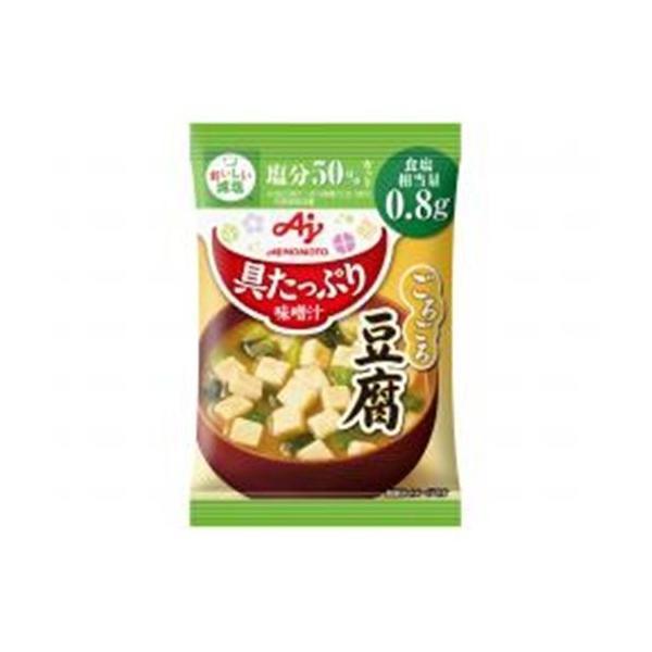 味の素 具たっぷり味噌汁 豆腐減塩 10入