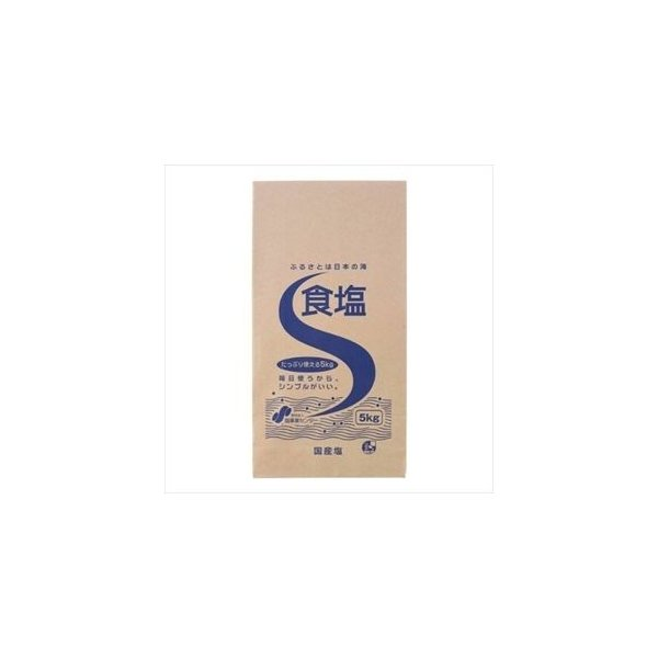 塩事業センター センター塩 食塩(業務用) 5kg×1袋