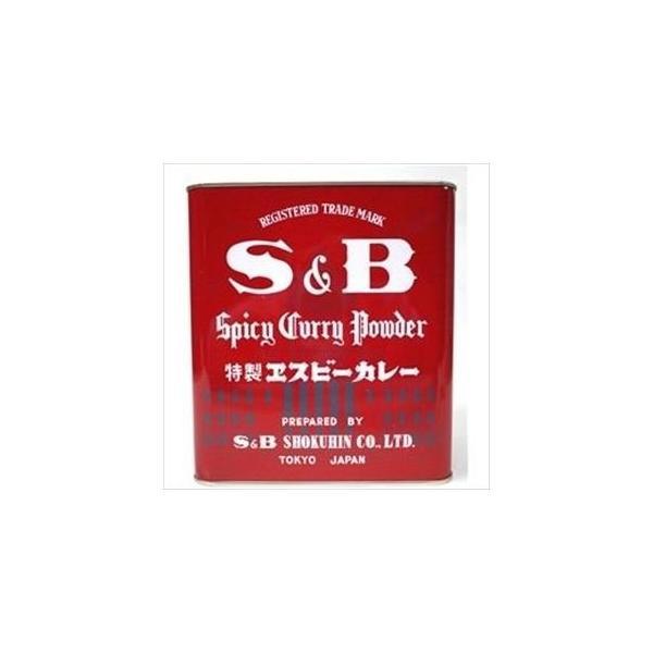 エスビー食品(S&B) カレー粉(業務用) 2kg×1缶