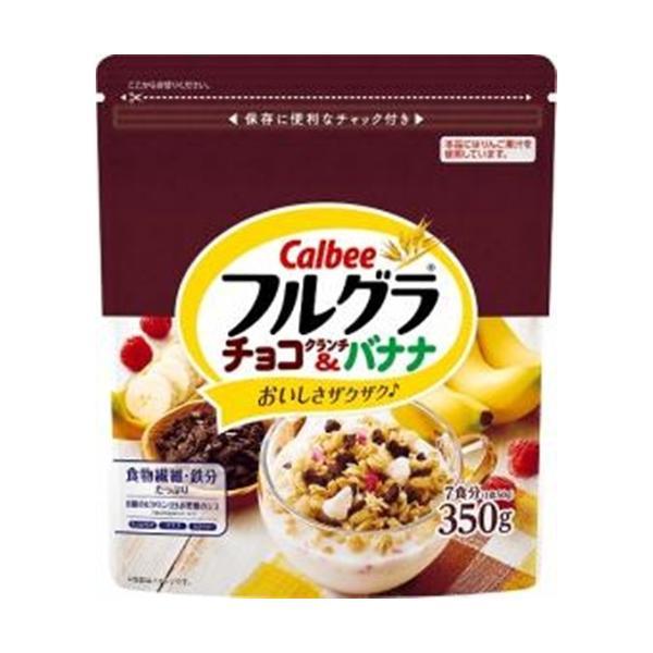 カルビー フルグラ チョコクランチ&バナナ味 350g×8入(10月中旬頃入荷予定)