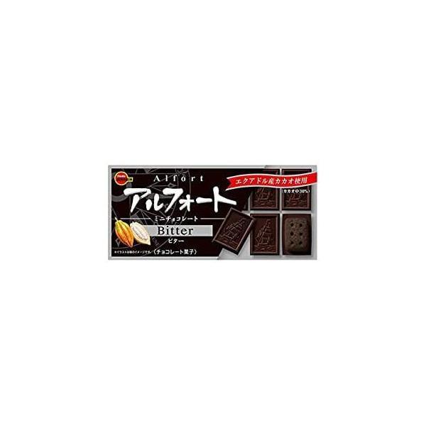 ブルボン アルフォート ミニチョコレート ビター 12個×10入(9月中旬頃入荷予定)