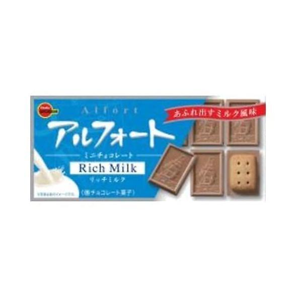 ブルボン アルフォート ミニチョコレート リッチミルク 12個×10入(9月中旬頃入荷予定)