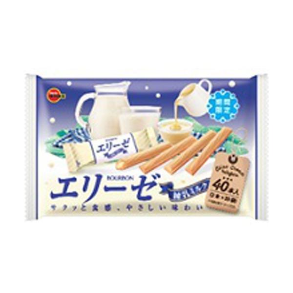 ブルボン エリーゼ 練乳ミルク 40本×12入(11月上旬頃入荷予定)