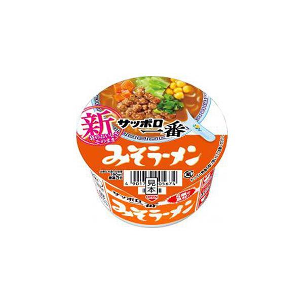 サンヨー食品 サッポロ一番 みそラーメンミニどんぶり新 12入(10月中旬頃入荷予定)