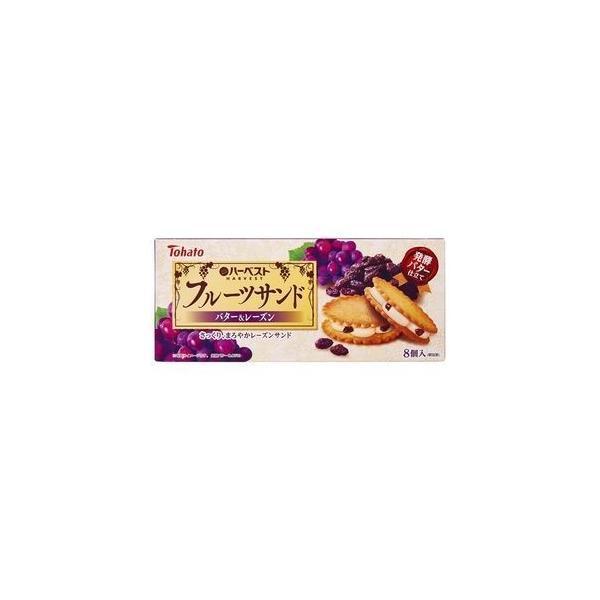 東ハト ハーベスト フルーツサンド バター&レーズン 8個×5入