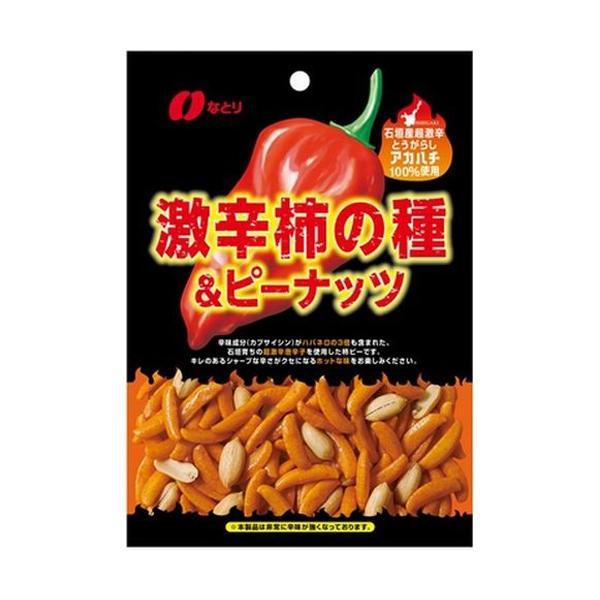 なとり 激辛柿の種&ピーナッツ 60g×10袋