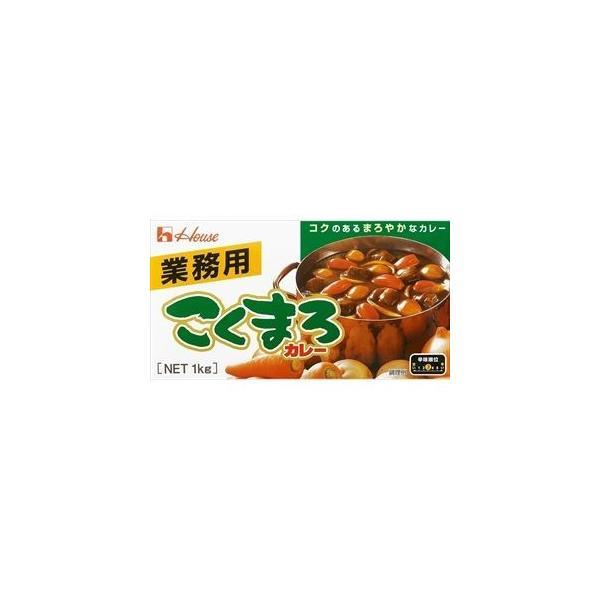 ハウス食品 こくまろカレー(業務用) 1kg×1箱