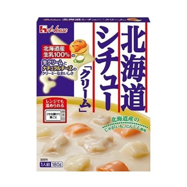 ハウス食品 レトルト北海道シチュー クリーム 180g×10入
