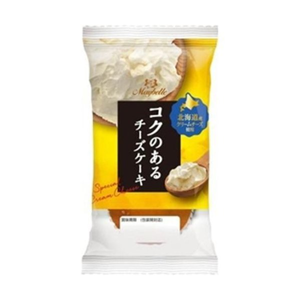 丸中製菓 コクのあるチーズケーキ 1個×8入