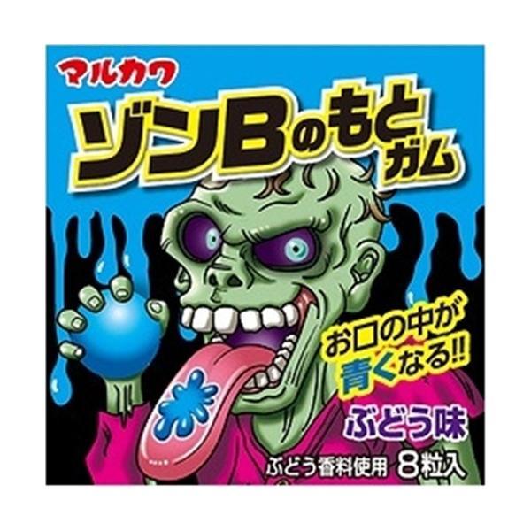 丸川製菓 ゾンBのもとガム 8粒 18入
