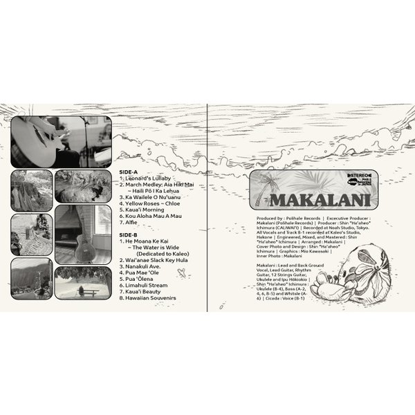MAKALANI / MAKALANI|polihalesurf|02