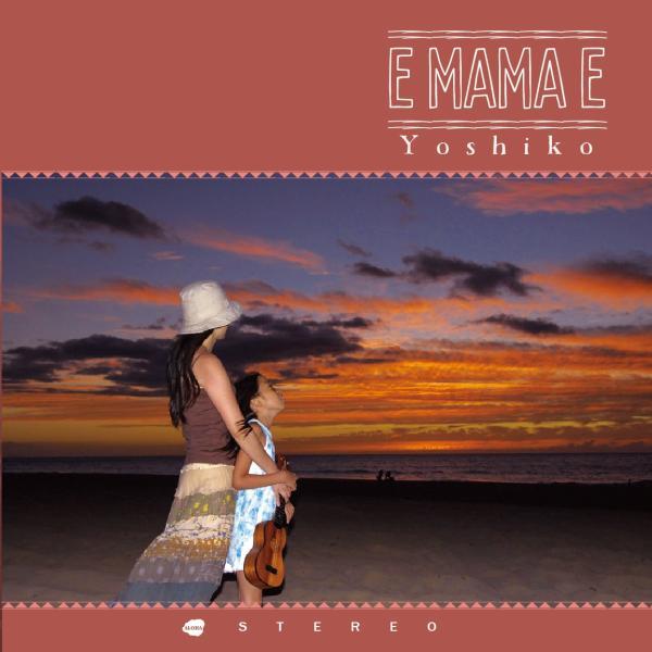 E MAMA E / Yoshiko (2020)