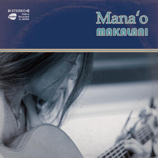 Mana'o / MAKALANI (2020)