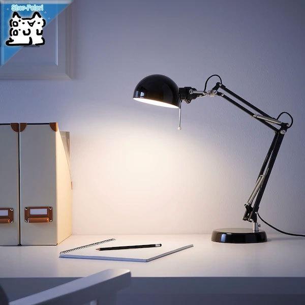 IKEA Original FORSA ワークランプ ブラック 卓上デスクライト
